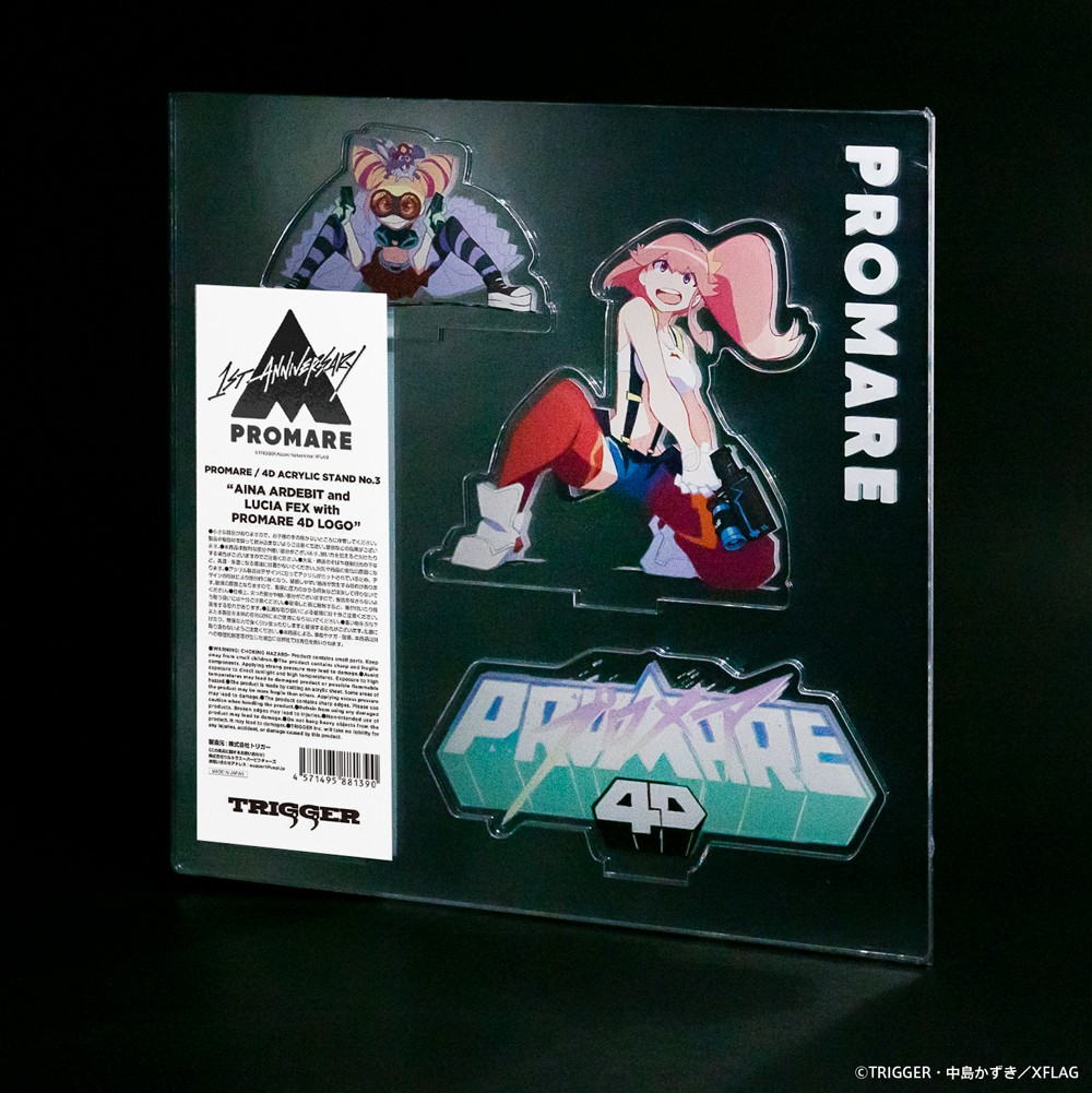 "PROMARE / 4D ACRYLIC STAND No.3 ""AINA ARDEBIT and LUCIA FEX with PROMARE 4D LOGO"""
