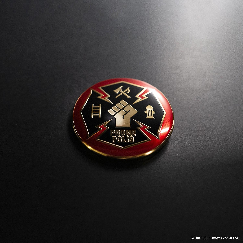 【予約受付分】PROMARE / Can Badge FDPP Emblem (DELUXE ver)