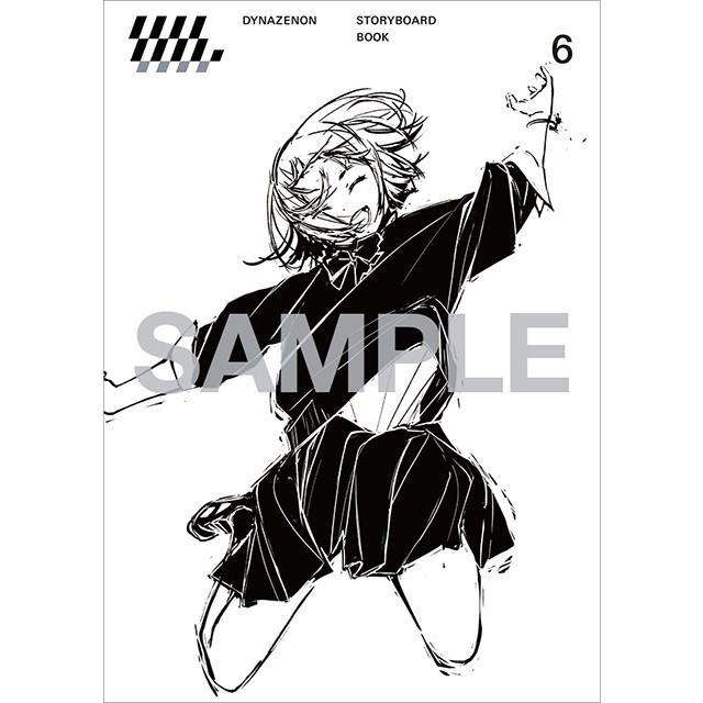 【先行予約受付分】SSSS.DYNAZENON STORYBOARD BOOK 6