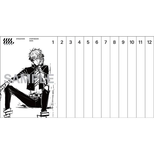 SSSS.DYNAZENON STORYBOARD BOOK 1〜12 全巻セット