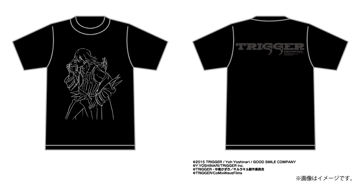 TRIGGER EXPO キルラキル 猿投山 Tシャツ