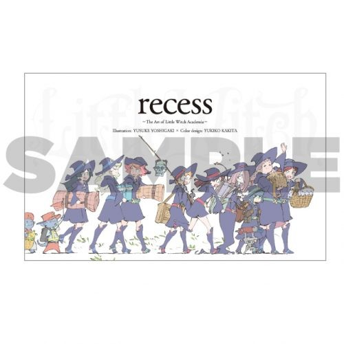 「recess 〜The Art of Little Witch Academia〜」