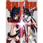 キルラキル Blu-ray 第8巻 【完全生産限定版】